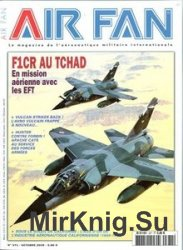 AirFan 2009-10 (371)