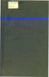 Казахская философия XV - начала XX века