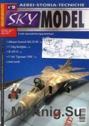 Sky Model №28