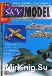 Sky Model №29