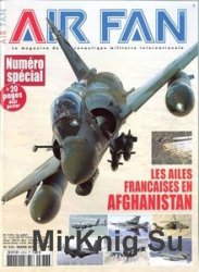 AirFan 2010-03 (376)