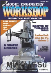 Model Engineers Workshop №134