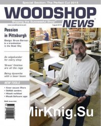 Woodshop News №8 - August 2015