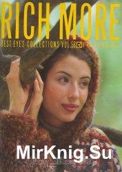 Rich More №58