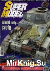 Super Model 2010-05 (30)