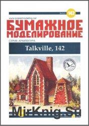 Talkville, 142 [Бумажное моделирование 142]
