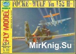 Focke-Wulf  Ta 152 H-1 [Fly Model  134]