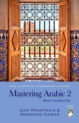 Mastering Arabic 2 with 2 CDs
