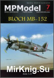 Bloch MB-152 [MP Model 07]