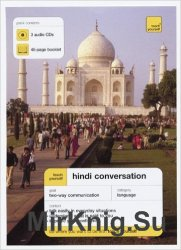 Teach Yourself: Hindi Conversation