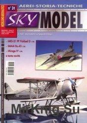 Sky Model №31