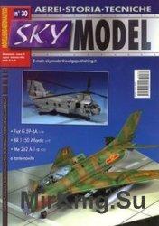 Sky Model №30
