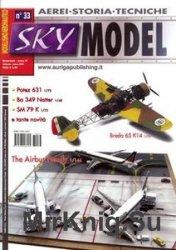 Sky Model №33