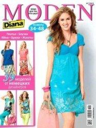 Diana Moden №7 (июль 2013) + выкройки