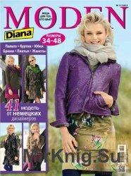 Diana Moden №11 2014 + выкройки
