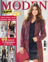 Diana Moden № 1 2013