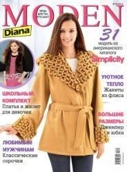 Diana Moden № 10 2012