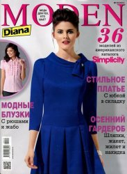 Diana Moden №10 2013+ выкройки