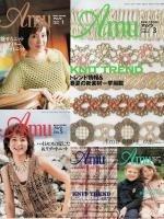 Amu Knit trend №1,3,5,9,11 2004