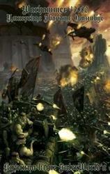 Имперская гвардия: Омнибус
