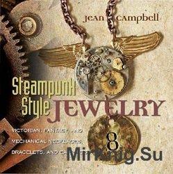 Steampunk Style Jewelry / Бижутерия в стиле Стимпанк