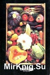 Овощи на вашем столе