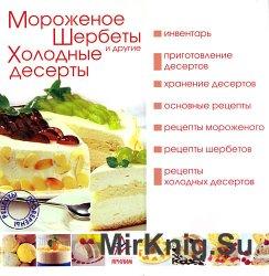 Л. А. Лагутина. Блюда из баклажанов, кабачков и тыквы бесплатно.
