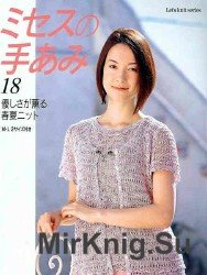 Let's knit series NV4349 2008