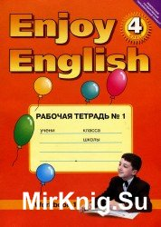 Enjoy Englsh. Workbook 1