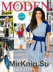 Diana moden №2 2016 + выкройки