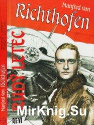 Manfred von Richthofen: Rudy Letec