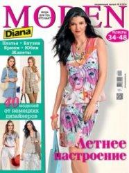 Diana Moden. Спецвыпуск №04  2014 + выкройки