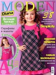 Diana Moden. Спецвыпуск № 3 2012