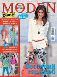 Diana Moden №3 + выкройки (апрель 2014)