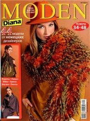 Diana Moden №9 2013+ выкройки