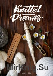 Knitted Dreams №3 Summer 2016