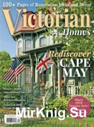 Victorian Homes - Fall 2016