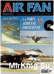 La Force Aerienne Israelienne (Air Fan Hors Serie)