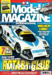 Tamiya Model Magazine International №217