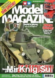 Tamiya Model Magazine International №212