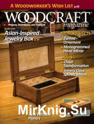Woodcraft №68 - December 2015 - January 2016