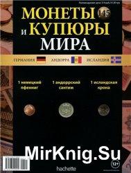 Монеты и купюры мира №-145