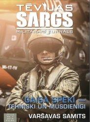 Tevijas Sargs №7 2016