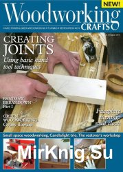Woodworking Crafts №3 - August 2015