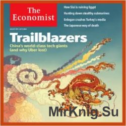 The Economist in Audio - 6 August 2016