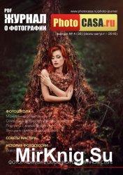PhotoCASA №4 июль-август 2016