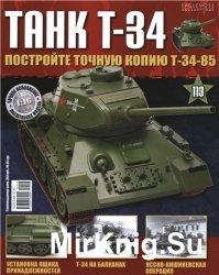 Танк T-34 №-113
