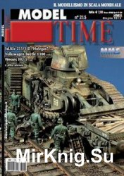 Model Time 2014-06 (215)