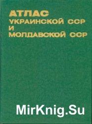 Атлас Украинской ССР и Молдавской ССР