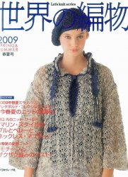 Lets knit series NV80032 2009